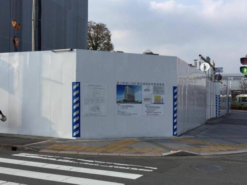 JR富士駅直結の富士山するがテラスの建設状況