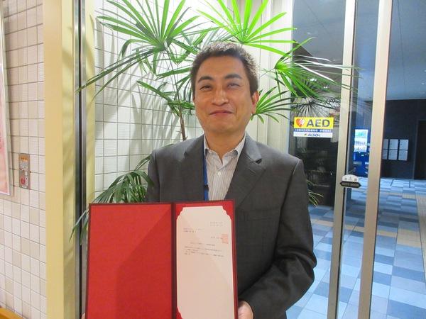 富士市のユニバーサル就労パイロット事業所に選出されました
