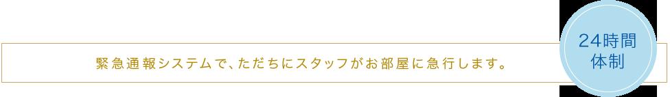 【富士山するがテラス】のサービス案内