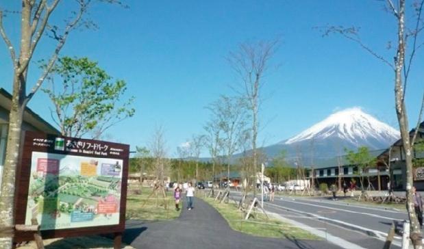 朝霧フードパーク(道の駅)