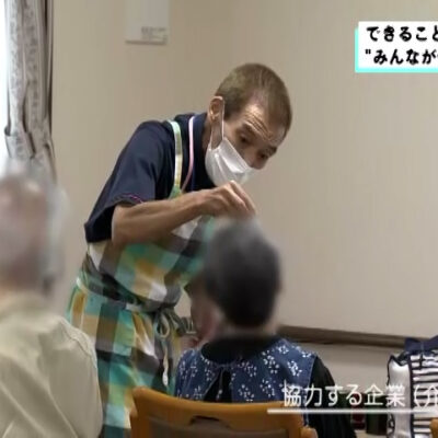 NHKクローズアップ現代でユニバーサル就労の取り組みが放送されました